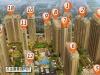 哈尔滨-房产3室2厅-233万元