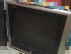 29寸创维电视