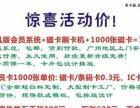 汗蒸店用什么会员管理系统、【易卡通】专业为汗蒸行业店铺设...