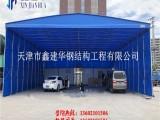 北京悬空雨蓬推拉雨棚 户外遮阳篷 大型仓库蓬生产厂家哪家好