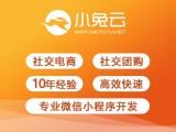 广西做智慧农场网页制作的公司