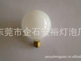昌裕灯泡普通白炽灯泡、普通照明白炽灯、火焰襞襞/h1>