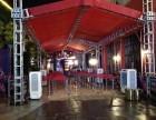 禅城租赁舞台搭建音响灯光铝架帐篷会议桌椅贵宾椅靠背椅
