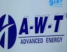 深圳AWT节能电热板招商加盟