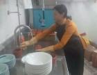 提供洗碗服务 承包洗碗洗菜工作 承接洗碗服务 洗碗外包服务