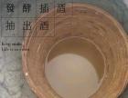 农家自酿房县纯黃酒洑汁,欢迎品尝