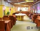 忻府饭店(原亿客来牛排)出租转让