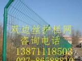 武汉青山区铁丝网围栏直销厂家,铁丝网围栏多少钱一米