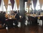 蜜悦士火锅加盟餐饮投资饭店好项目牛肉潮汕海记烤羊羊肉项目