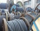 花都区电缆回收价格,花都区电力电缆回收,花都区二手电缆回收