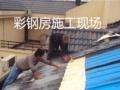 株洲房屋维修/防水屋顶,卫生间,外墙,厨房等,专业
