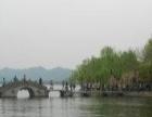 上海出发 苏州50 杭州70 上海100周庄100