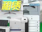 广州彩色打印机出租 彩色复印机租赁