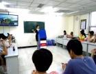 嘉定新概念外语培训,一对一辅导周末班