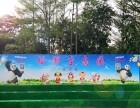 东莞东坑专业拓展基地+农家乐野炊烧烤+休闲玩乐推荐