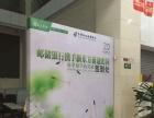 漳州义豪广告承接酒店活动广告 专业设计名片 会员卡