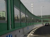 公路声屏障 景观屏障 降噪屏障