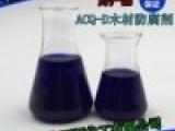 木材防腐剂广东木材防腐剂价格