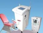 欧立方多功能妇科臭氧治疗仪