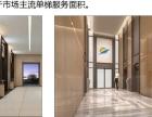 深圳坪山新区 70 年产权超高性价比5A级生态稀缺写字楼出售