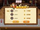 吉林辽源手机棋牌游戏软件开发一花一世界