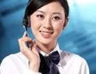 北京奥克斯空调(维修点(24h在线客服报修联系方式多少?