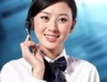 北京威宝燃气灶维修点(24h在线客服报修联系方式多少?