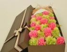 鲜花花束 香皂花 干花 鲜花 开业花篮免费送货