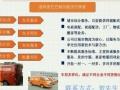密巴巴货的 面包车专业拉货 租车 小型搬家 长途货运