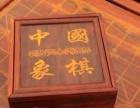 中国象棋暑期培训班招生