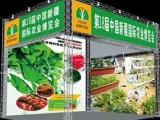 新疆乌鲁木齐农业博览会