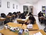 英凯教育推出初三高三全托课程冲刺中高考