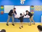 武汉少儿英语 3-12岁 纯外教教学 爱贝