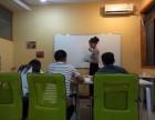 重庆韩语零基础体验课 重庆新泽西国际
