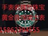 二手珠宝首饰回收昆山手表回收
