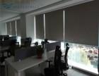 大興定做窗簾辦公樓寫字樓定做窗簾大興辦公大廈訂做窗簾
