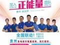 安顺广天涯汽车音响 大众迈腾8音度改装案例分享