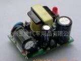 5V700mA隔离型开关电源模块裸板,工