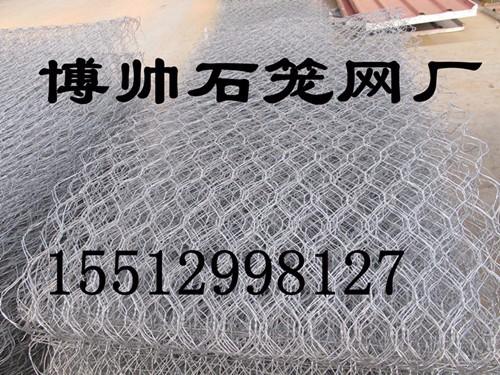 广西河道工程专用格宾石笼厂家