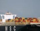 兰州至马来西亚海运双清关包税包派送