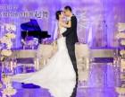 北京婚庆公司婚礼主持 北京爱薇时婚庆公司