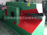 Q43-100吨废钢剪切机,废钢筋剪切机,小型鳄鱼式金属液压剪切