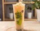 世界茶饮加盟费用多少钱?世界茶饮现在可以加盟吗?