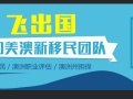 2017年新省省提名EE无雇主offer申请