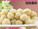 大豆组织蛋白 拉丝蛋白豆制品素肉素丸子人造肉大豆耳