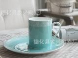 北欧风格韩式陶瓷新骨瓷马克杯白色小花小清新陶瓷杯礼盒包装
