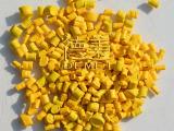 黄色母料/TPU专用色母料  塑料色母粒 彩色母粒生产厂家现货批