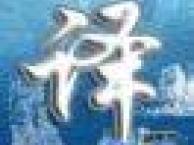 供应上海英语翻译(笔译,口译)