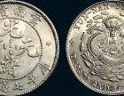 私人私下高价收购古玩古董古钱币
