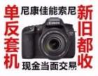 全國高價回收索尼FS7攝像機回收索尼A7RII相機回收鏡頭